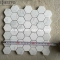 Carrara Hexagon Mosaic 2''
